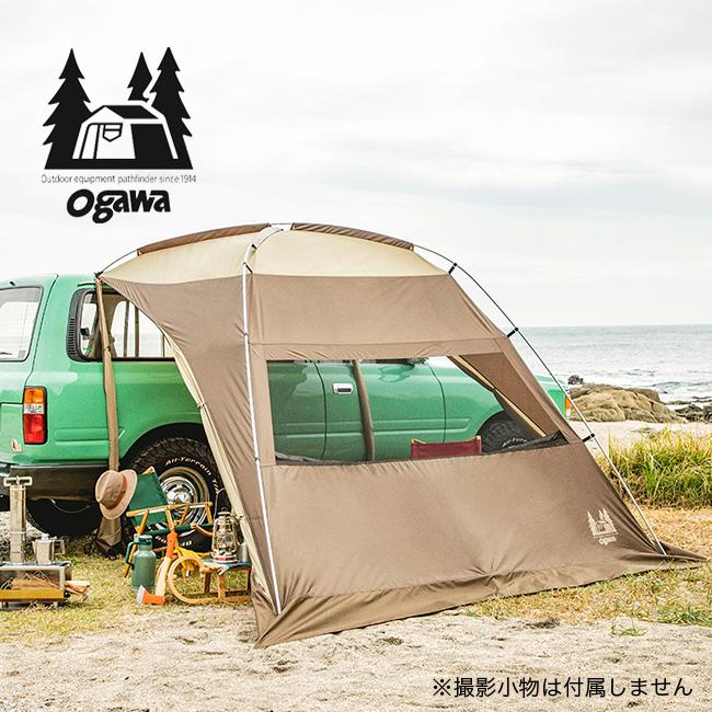 オガワ カーサイドシェルター OGAWA Carside Shelter 日除け 雨除け シェルター 防災 2336 <2019 春夏>