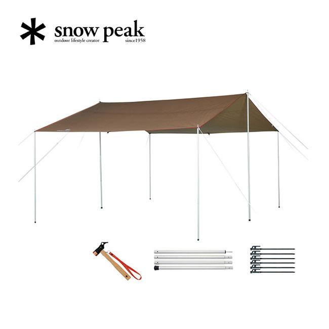 スノーピーク HDタープ シールド レクタ(M) Pro セット snow peak HD-Tarp Recta Pro. M Set タープ テント アウトドア キャンプ TP-841S <2019 春夏>