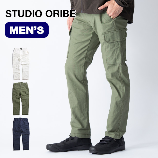 スタジオオリベ フレンチカーゴパンツ STUDIO ORIBE FRENCH CARGO メンズ ボトムス ロングパンツ FC02 <2019 春夏>