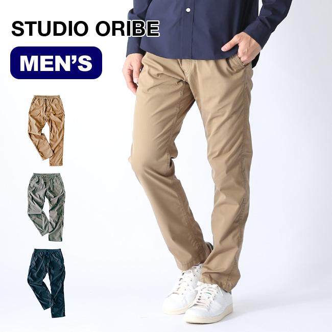 スタジオオリベ クライミングパンツ リップストップクールマックス STUDIO ORIBE CLIMBING PANTS RIPSTOP COOLMAX メンズ CL15 ボトムス ロングパンツアウトドア