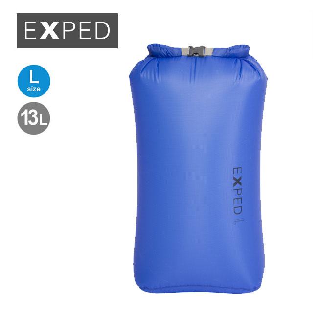 2021 春夏 エクスペド フォールドドライバッグ UL L 最安値 EXPED FOLD アウトドア スタッフサック DRYBAG 正規品 サブバッグ フェス キャンプ 激安セール 397307