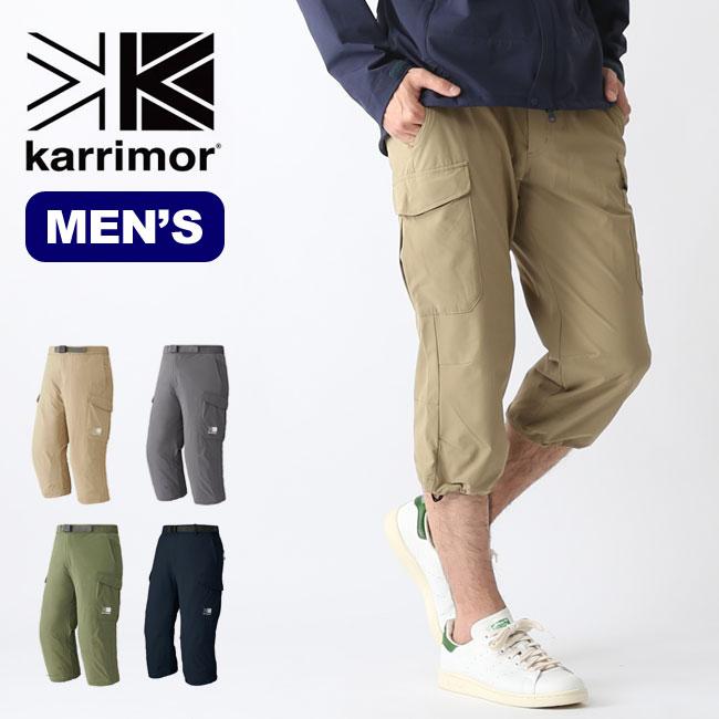 カリマー コンフィパンツ 3/4 karrimor comfy 3/4 パンツ ハンパ丈 男性 <2019 春夏>
