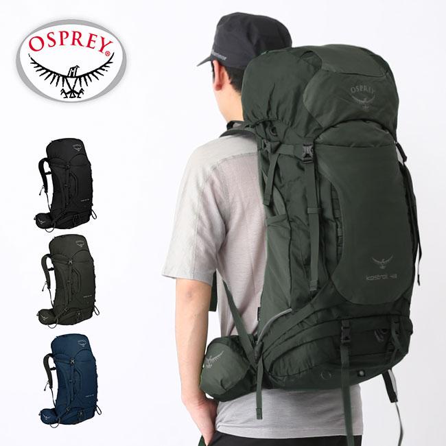 オスプレー ケストレル 48 OSPREY KESTREL48 OS50140 ハイキング バックパック ザック リュックサック <2019 秋冬>