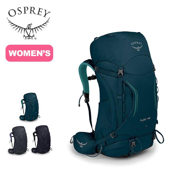 オスプレー カイト 46 Osprey kyte 46 レディース OS50145 リュックサック バックパック ザック <2019 秋冬>
