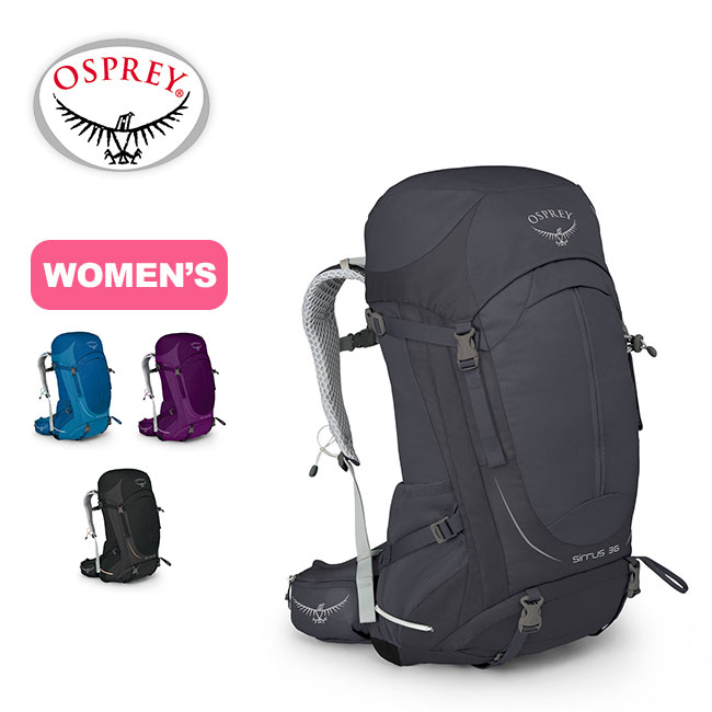 【キャッシュレス 5%還元対象】オスプレー シラス26 Osprey SIRRUS26 レディース リュックサック バックパック ザック 26L 女性用 OS50312 <2019 春夏>