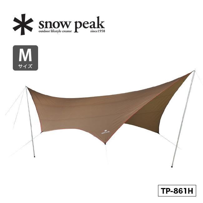 スノーピーク HDタープ シールド ヘキサ(M) snow peak HD-Tarp Hexa M タープ テント ヘキサ型 キャンプ アウトドア 4人用 TP-861H <2019 春夏>