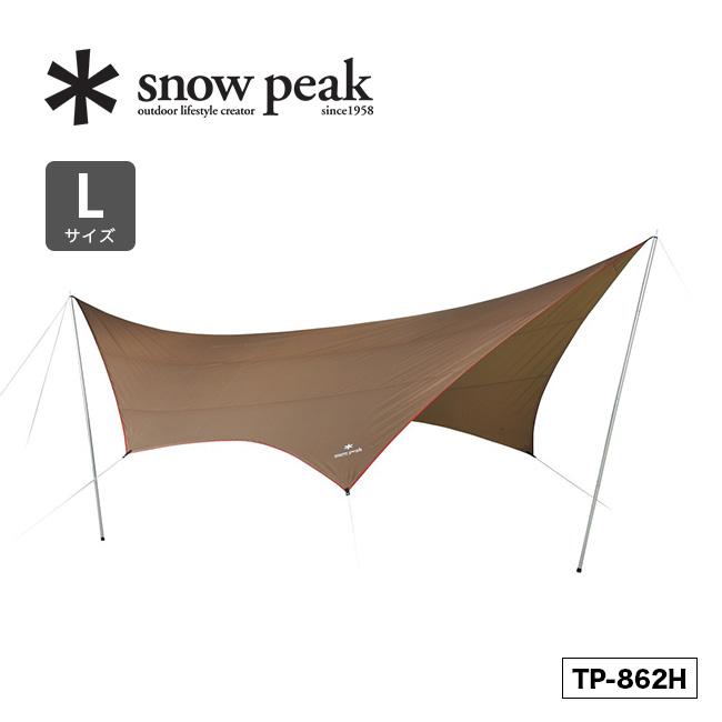スノーピーク HDタープ シールド ヘキサ(L) snow peak HD-Tarp Hexa L タープ テント ヘキサ型 キャンプ アウトドア 6人用 TP-862H <2019 春夏>