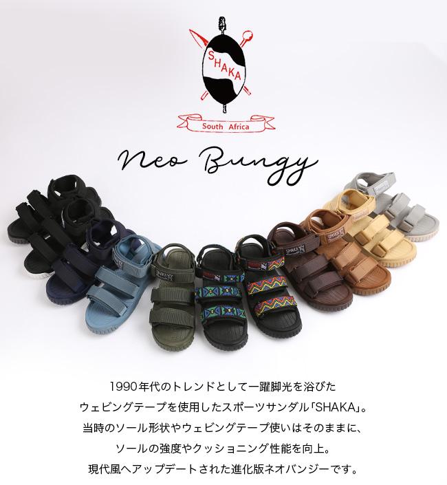 シャカ ネオバンジー SHAKA Neo Bungy メンズ レディース サンダル スポーツ アウトドア  SK433104 <2019 春夏>