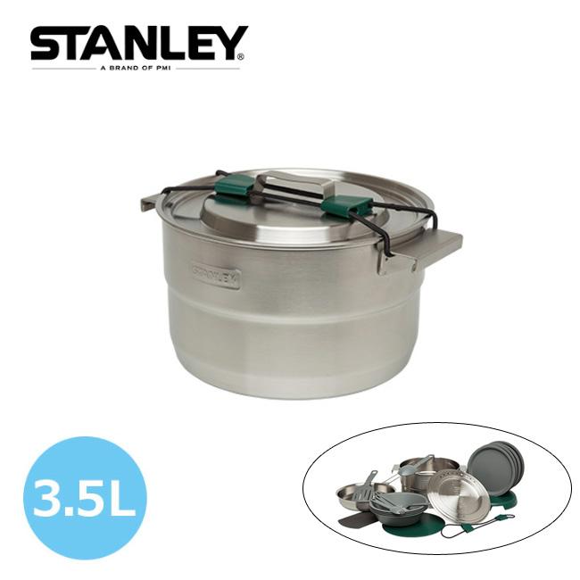 スタンレー ベースキャンプクックセット STANLEY クッカーセット 鍋 食器セット バーべキュー用品 調理器具 アウトドア <2020 春夏>