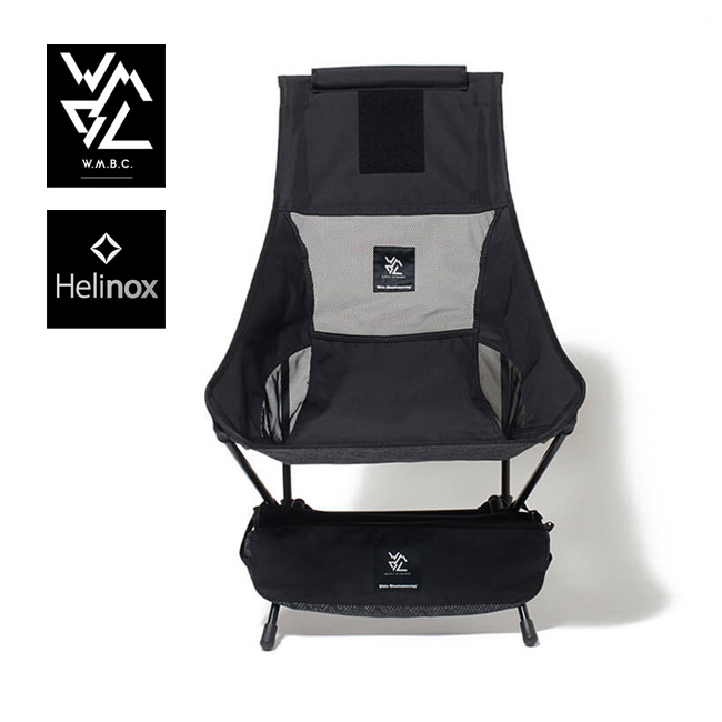ダブルエムビーシー×ヘリノックス チェアツー W.M.B.C.×Helinox Chair Two チェア イス 折り畳み コンパクト BC1971804 <2019 春夏>