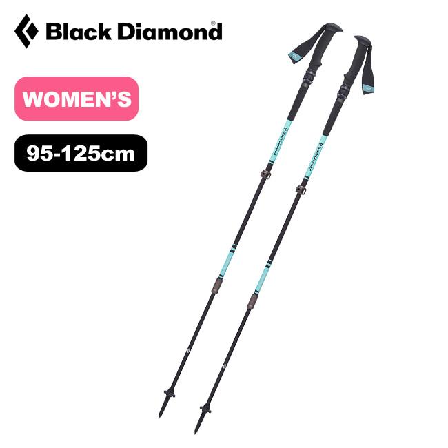 ブラックダイヤモンド 【ウィメンズ】トレイルプロショック Black Diamond TRAIL PRO SHOCK WOMEN'S レディース トレッキングポール トレイル ポール BD82374 <2019 春夏>