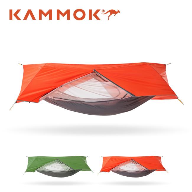 カモック サンダ Kammok Sunda テントハンモック ハンモック シェルター <2019 春夏>