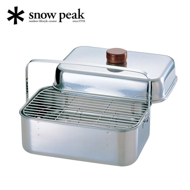 スノーピーク コンパクトスモーカー snow peak Compact Smoker スモーカー アウトドア キャンプ CS-092 <2019 春夏>