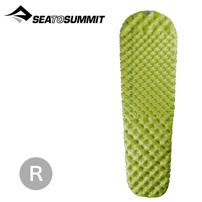 シートゥサミット コンフォートライト インサレーティッドマット レギュラー SEA TO SUMMIT Comfort Light Insulated Mat Regularアウトドア 春夏