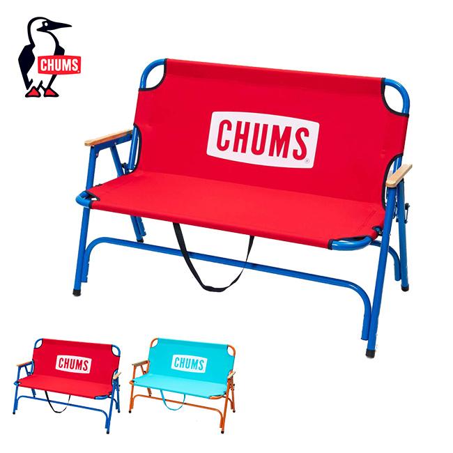 チャムス チャムスバックウィズベンチ CHUMS Back with Bench 椅子 チェア ベンチ 長椅子 2人用 折りたたみ <2019 春夏>