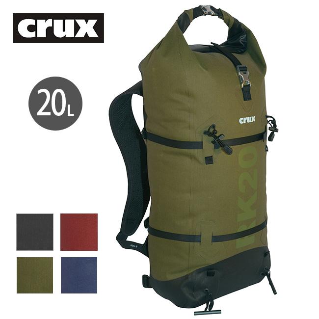 クラックス RK20 CRUX メンズ レディース ユニセックス リュック リュックサック ザック バックパック パック 20L アウトドア 春夏