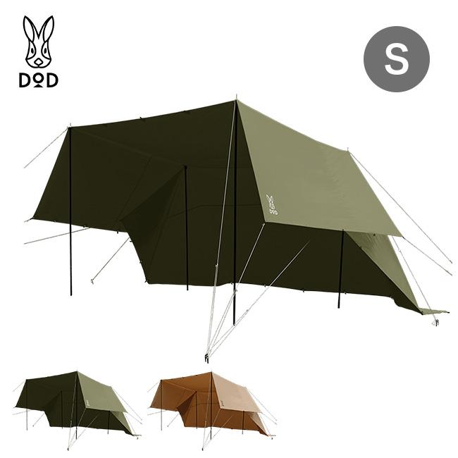 ディーオーディー ヌノイチS DOD NUNO-ICHI(S) テント タープ シンプルテント 簡易テント 日除け T2-593 アウトドア 春夏