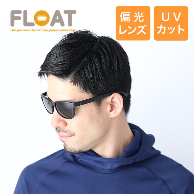 フロート アーバンギャラクシー STAR/偏光 アクティブ FLOAT サングラス スポーツサングラス 偏光レンズ <2019 春夏>