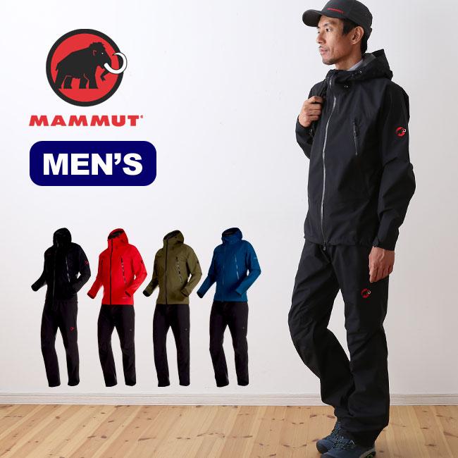 マムート クライメイトレインスーツ メンズ MAMMUT CLIMATE Rain-Suits Men セットアップ アウターロング パンツ 1010-26551 <2019 春夏>