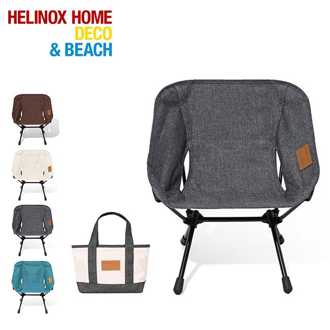 ヘリノックス HOME チェアホーム ミニ Helinox Chair Home Mini チェア ミニチェア イス 椅子 折りたたみ キャンプ アウトドア <2020 春夏>