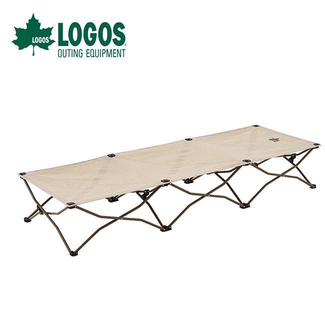 ロゴス Tradcanvas コンフォートベッド LOGOS 73173089 コット 寝具 折り畳み アウトドア <2020 春夏>