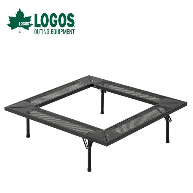 ロゴス アイアン囲炉裏テーブル LOGOS 81064134 バーベキュー テーブル 焚き火台オプション アウトドア <2020 春夏>