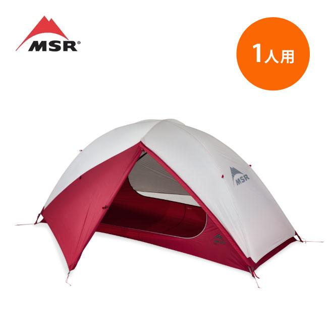 エムエスアール ゾイック1 MSR ZOIC™ 1 テント キャンプ 1人用 アウトドア <2020 春夏>