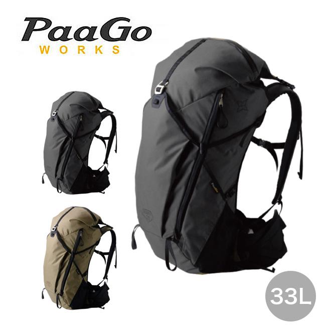 パーゴワークス バディ 33 PaaGo WORKS BUDDY 33 HP902 ザック リュックサック 33L<2019 秋冬>