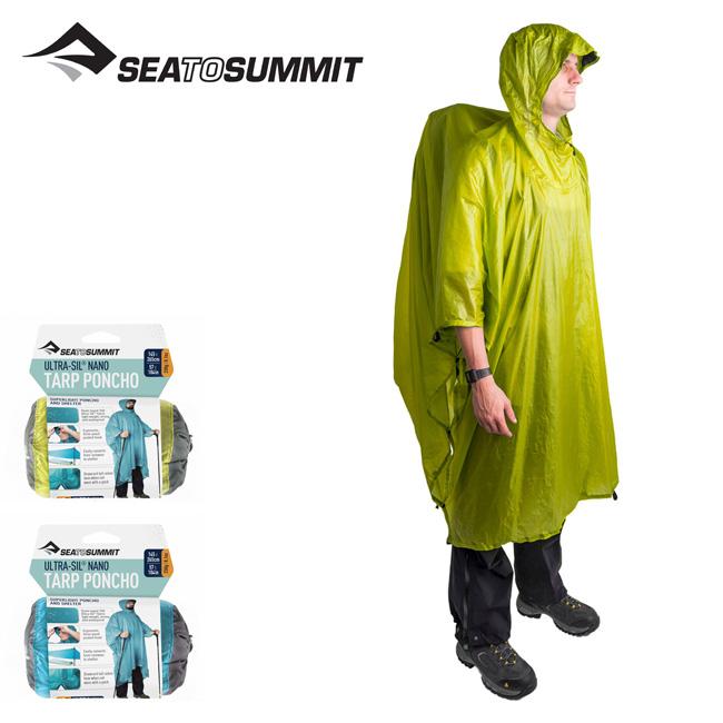 シートゥサミット ウルトラシルナノタープポンチョ SEA TO SUMMIT Ultra-Sil Nano Tarp Poncho ST82502 ポンチョ レインコート パックカバー タープ グラウンドシート 防水 雨具 アウトドア <2020 春夏>