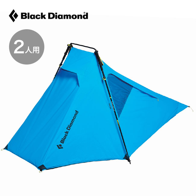 【キャッシュレス 5%還元対象】ブラックダイヤモンド ディスタンシェルターZポールセット Black Diamond テント シェルター 2人用 宿泊 テント泊 コンパクト BD80046 <2019 春夏>