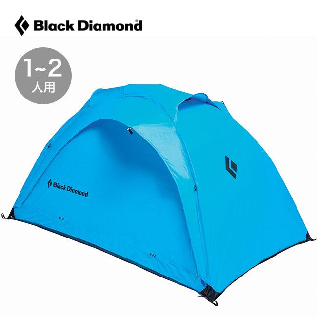 ブラックダイヤモンド ハイライト2P ベスティブール Black Diamond HILIGHT 2P BD80076 テント 宿泊 テント泊 キャンプ アウトドア <2020 春夏>