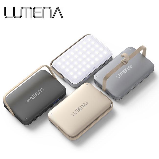 ルーメナー ルーメナー+ LUMENA LUMENA+ ランタン ライト LEDランタン 1800ルーメンアウトドア 春夏