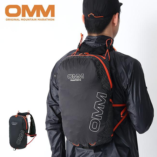 オリジナルマウンテンマラソン ファントム12 OMM PHANTOM 12 パック トレランパック ザック リュック マラソンパック <2019 春夏>
