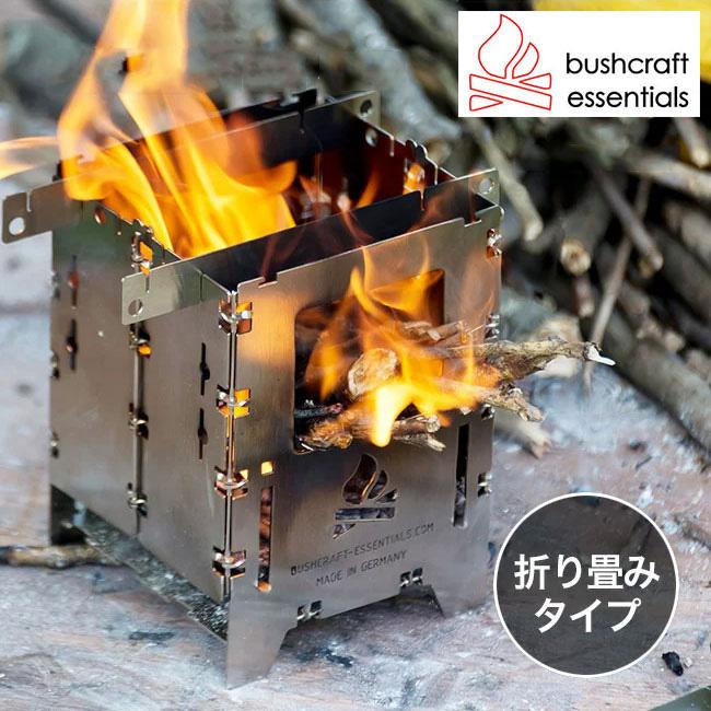 ブッシュクラフトエッセンシャルズ ブッシュボックスLFセット Bushcraft Essentials Bushbox LF SET ソロストーブ ブッシュストーブ 焚き火台<2019 春夏>