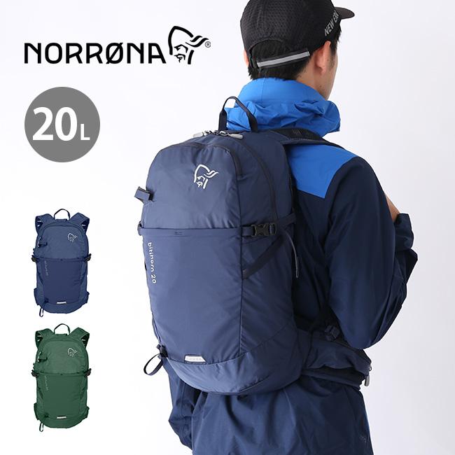 ノローナ ビィティフォーンパック 20L Norrona bitihorn Pack 20L リュック バックパック 20L トレッキング 4390-15 <2019 春夏>