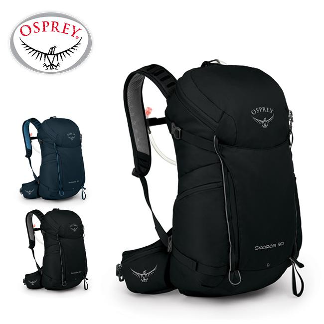 オスプレー スカラベ 30 OSPREYSKARAB 30 メンズ リュック ザック バックパック OS50350 アウトドア 春夏