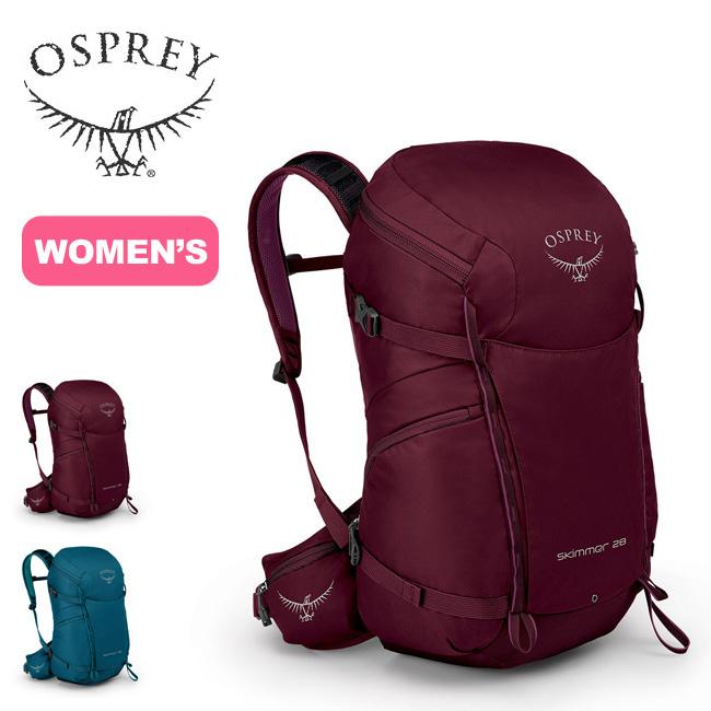 オスプレー スキマー 28 OSPREY SKIMMER 28 ウィメンズ ハイキングパック リュックサック 女性用 ハイキング 軽量 28L OS50360 <2019 春夏>