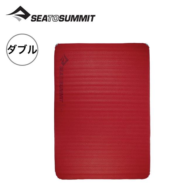 シートゥサミット コンフォートプラスS.I.マット ダブル SEA TO SUMMIT COMFORT PLUS S.I.MAT DOUBLE ST81114301 マット エアマット エアマットレス 寝具 キャンプ アウトドア <2020 春夏>