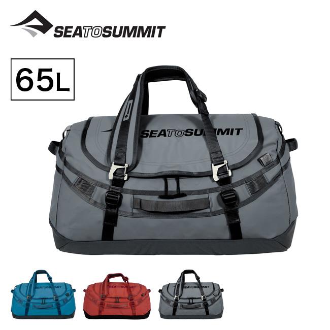 シートゥサミット ダッフルバッグ 65L SEA TO SUMMIT DUFFLE BAG 65L バッグ ダッフルバッグ ショルダーバッグ バックパック 3WAY ST82112 <2019 春夏>