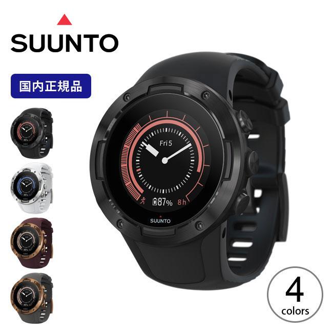 スント スント5 G1 SUUNTO SUUNTO5 G1 腕時計 GPSウォッチ 高度計 気圧計 コンパス 歩数計 <2019 春夏>