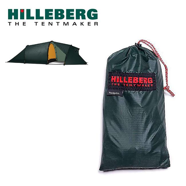 ヒルバーグ ナロ4GTフットプリント HILLEBERG NALLO 4 GT FOOTPRINT テント フットプリント アクセサリー アウトドア <2020 春夏>