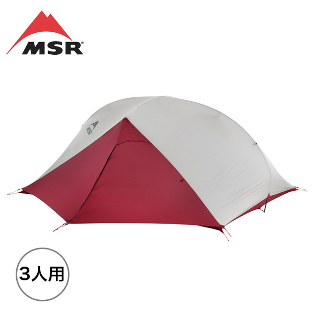 カーボンリフレックス 3 テント MSR CARBON REFLEX 3 3人用 シングルテント カーボン 超軽量 ダブルウォール エムエスアール 37013 アウトドア <2020 春夏>