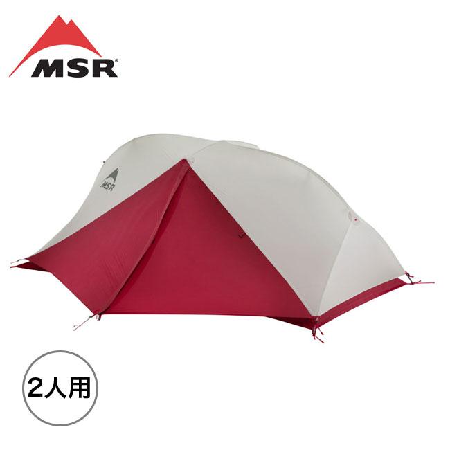 エムエスアール フリーライト2 MSR FREELITE2 テント キャンプ 軽量 37009<2019 春夏>