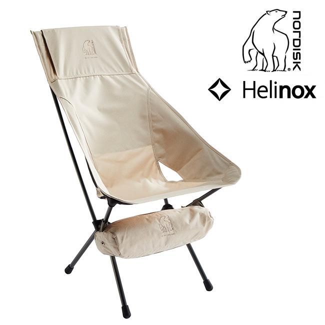 ノルディスク ノルディスク×ヘリノックスラウンジチェア NORDISK Helinox イス チェア 折りたたみチェア キャンプ アウトドア おうちキャンプ 庭キャンプ ベランピング