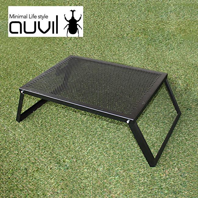 オーヴィル ラウンジテーブル auvil Lounge table テーブル ローテーブル 机 折りたたみ キャンプ アウトドア AVL-LT-001 <2019 秋冬>