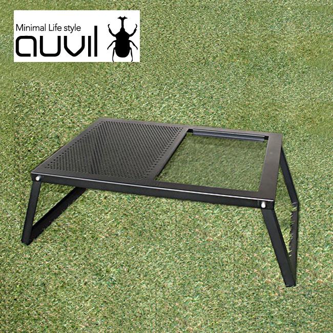 オーヴィル ラウンジマルチテーブル auvil Lounge Multi table テーブル ローテーブル 机 折りたたみ キャンプ アウトドア AVL-LM-001 <2019 秋冬>