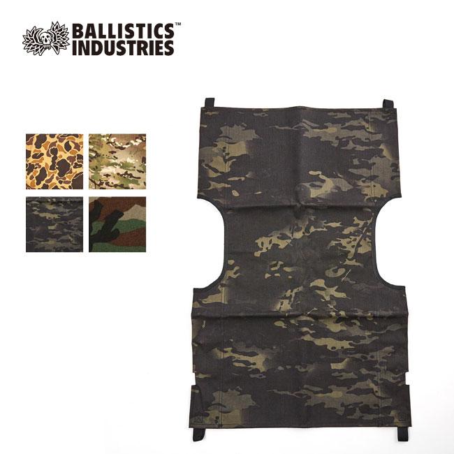 バリスティクス マイスターシート Ballistics MEISTER SHEET 椅子 チェア イス BSPC-0000 <2019 春夏>
