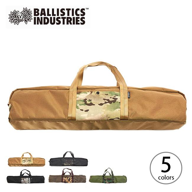 バリスティクス ポールバッグ Ballistics POLE BAG ギアバッグ ポール入れ 鞄パイルドライバー BSA-1911 アウトドア 春夏