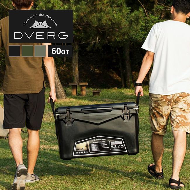 【キャッシュレス 5%還元対象】ドベルグ DVERG×ICELANDクーラーボックス 60QT クーラーボックス アウトドアギア 大型 保冷 <2019 春夏>