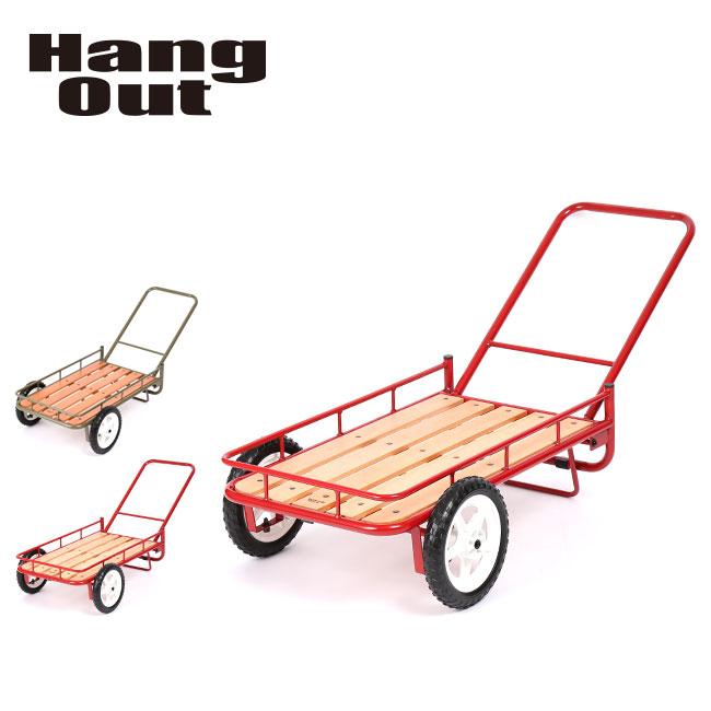 ハングアウト ニグルマ Hang Out 荷車 NIGURUMA キャリーワゴン <2019 秋冬>
